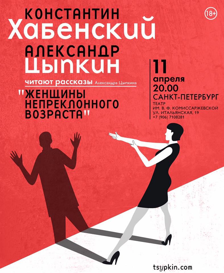 магазинов России женщина непреклонного возраста читать отлично борется